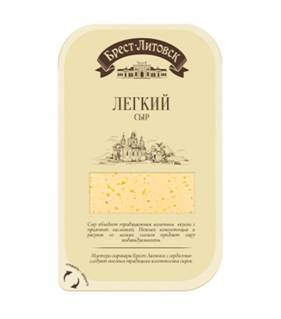 "SAVUSHKIN  Cheese semi-hard ""Brest-Litovsk lyogkiy"" 35% fat (sliced) - 150g (best before 23.04.21)"