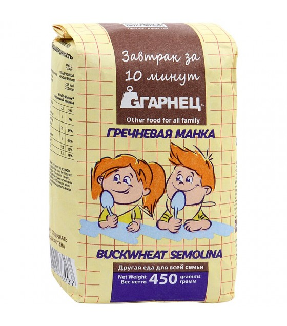 "Buckwheat Semolina ""Garnec"" - 450g (exp. 29.12.19)"