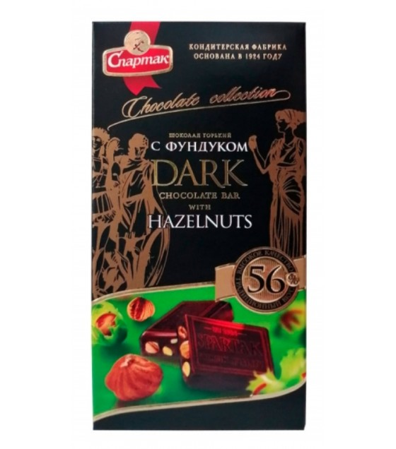 "SPARTAK Bitter Chocolate with Hazelnuts ""S Celnym Fundukom"" DARK 56% - 90g (best before 13.08.21)"