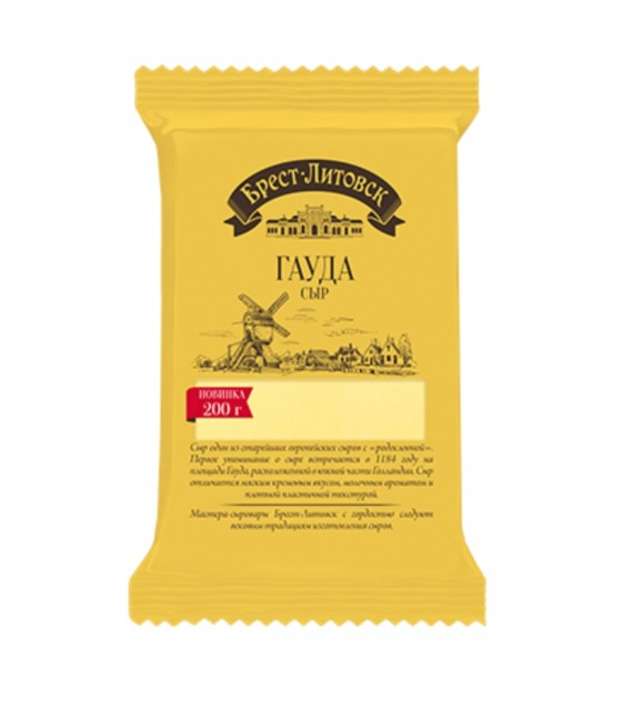 "SAVUSHKIN Cheese semi-hard ""Brest-Litovsk Gouda"" 45% fat (pieces) - 200g (best before 10.01.21)"