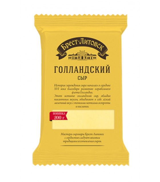 "SAVUSHKIN Cheese semi-hard ""Brest-Litovsk gollandskiy"" 45% fat (pieces) - 200g (best before 02.12.20)"