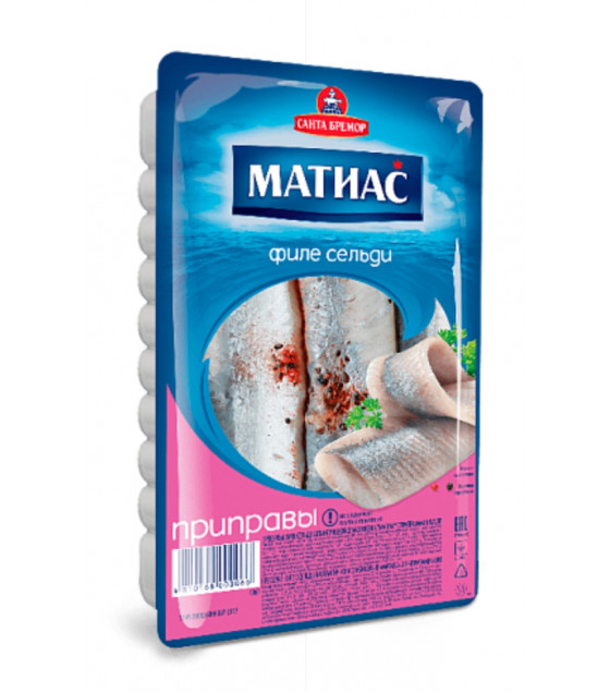 "SANTA BREMOR Slightly Salted Atlantic Herring Fillet ""MATIAS"" ""Seasoned"" in oil - 250g (best before 15.01.21)"