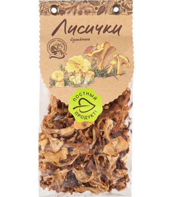 "Dried mushrooms Chanterelle ""Kedrovy Bor"" - 45g (exp. 20.05.20)"