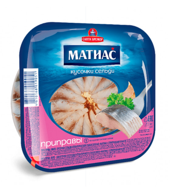 "SANTA BREMOR Slightly Salted Atlantic Herring Fillet Pieces ""MATIAS"" ""Condiments"" in oil - 200g (best before 14.01.21)"