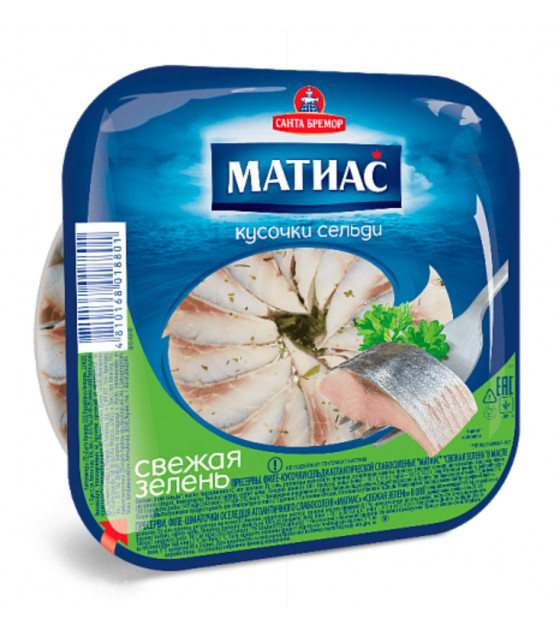 "SANTA BREMOR Slightly Salted Atlantic Herring Fillet Pieces ""MATIAS"" ""Fresh Green"" in oil - 200g (best before 14.01.21)"