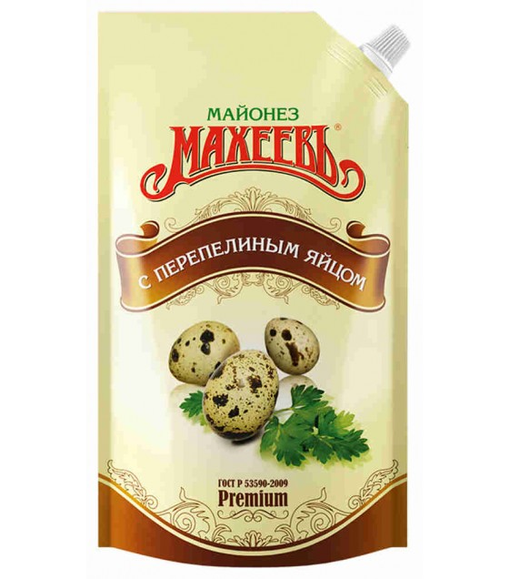 "MAKHEEV Mayonnaise ""With Quail Eggs"" 67% - 400g (exp. 27.09.20)"