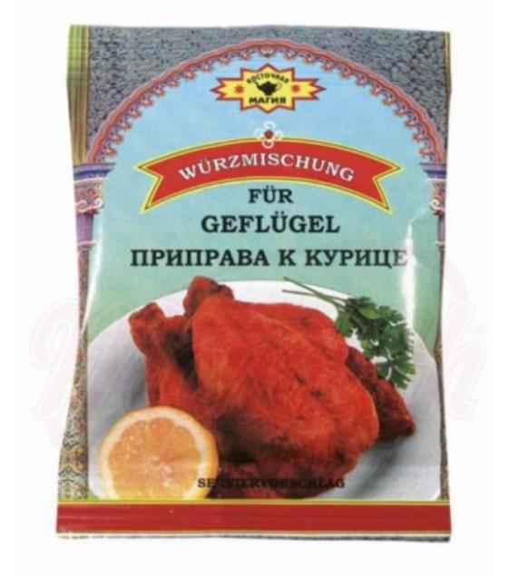 STEINHAUER VM Seasoning mix for Chicken - 50g (exp. 25.11.20)