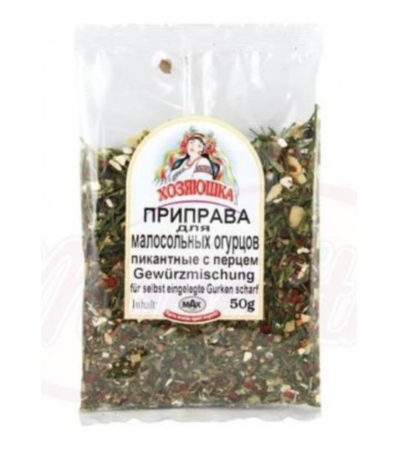 STEINHAUER Seasoning for Sour Cucumbers (with pepper) - 50g (exp. 30.06.21)