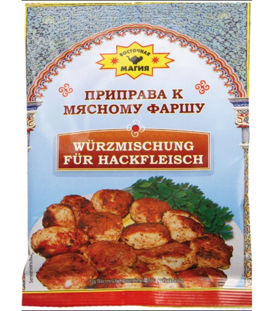STEINHAUER VM Seasoning mix for Minced Meat - 50g (best before 11.05.21)
