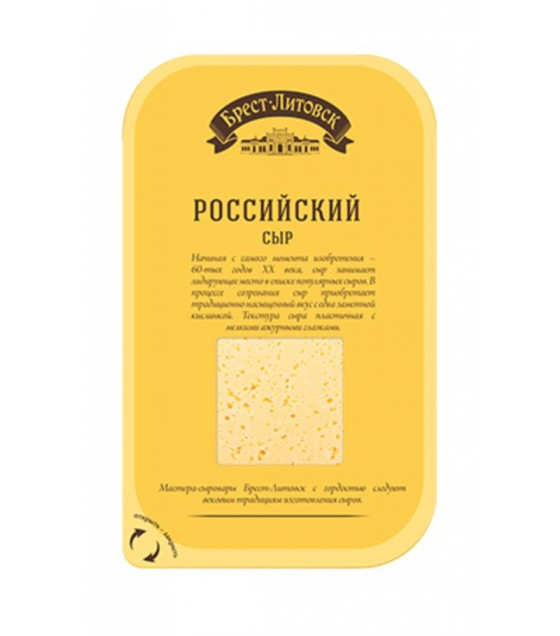 "SAVUSHKIN Cheese semi-hard ""Brest-Litovsk rossiyskiy"" 50% fat (slices) - 150g (best before 08.02.21)"