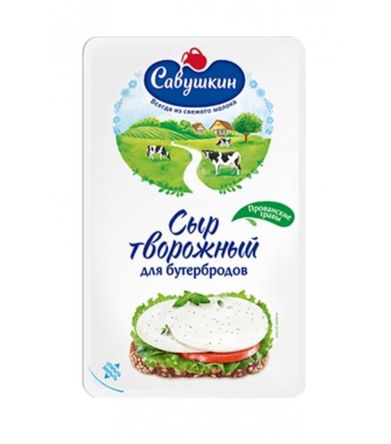 "SAVUSHKIN Curd cheese ""Savushkin"" ""Slivochny"" with provencal herbs 60% (slices) - 150g (exp. 23.07.20)"