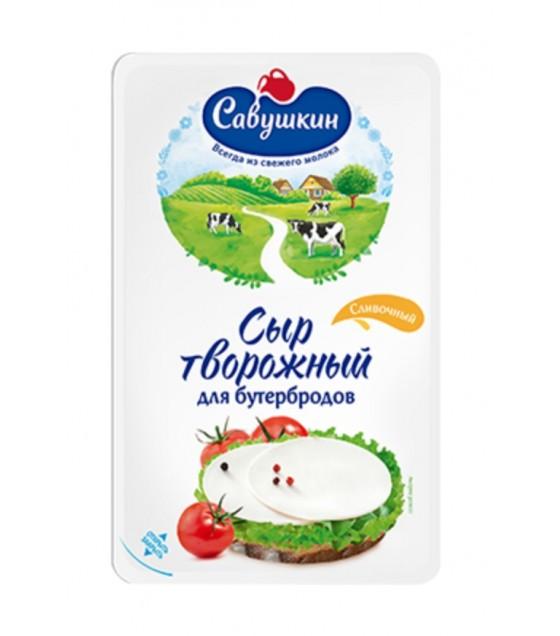 "SAVUSHKIN Curd cheese ""Savushkin"" ""Slivochny"" 60% (slices) - 150g (exp. 20.07.20)"
