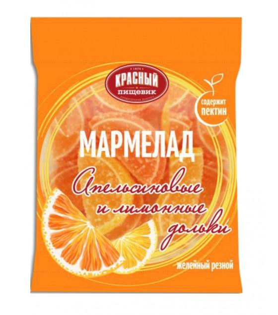 """KRASNY PISHEVIK Marmelade """"Apelsinovye i Limonnye Dolki"""" - 210g (best before 17.02.21)"""