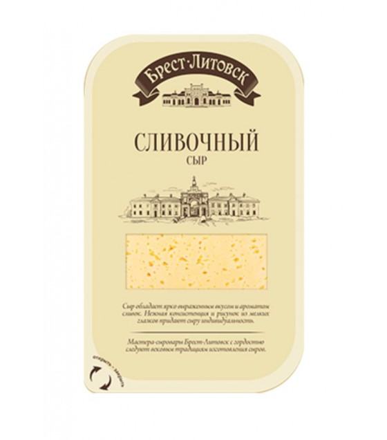"SAVUSHKIN Cheese semi-hard ""Brest-Litovsk slivochniy"" 50% fat (sliced) - 150g (best before 01.02.21)"