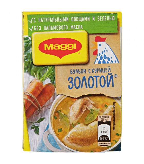 """MAGGI Bouillon Cubes With Chicken """"Golden""""  72г (8 cubes x 9g) - (exp. 09.09.20)"""