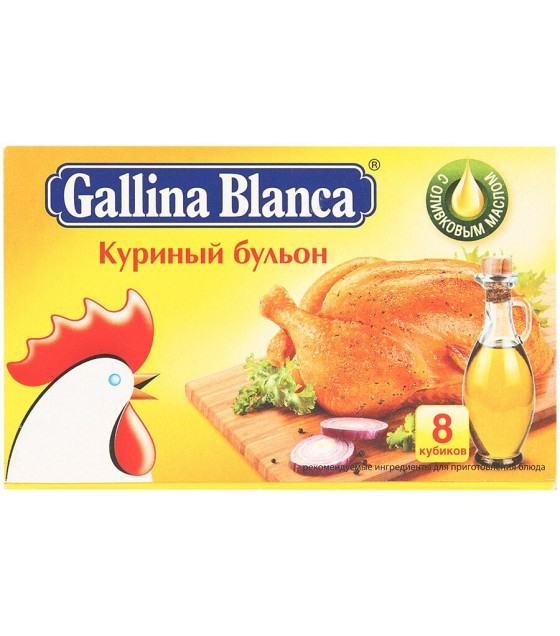 GALLINA BLANCA Bouillon Cubes With Chicken 80г (8 cubes) - (exp. 24.10.21)