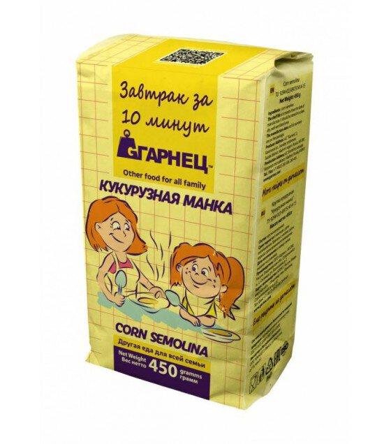 """Corn Semolina """"Garnec"""" - 450g (exp. 17.02.20)"""