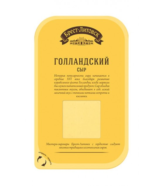"SAVUSHKIN Cheese semi-hard ""Brest-Litovsk gollandskiy"" 45% fat (sliced) - 150g (best before 06.02.21)"