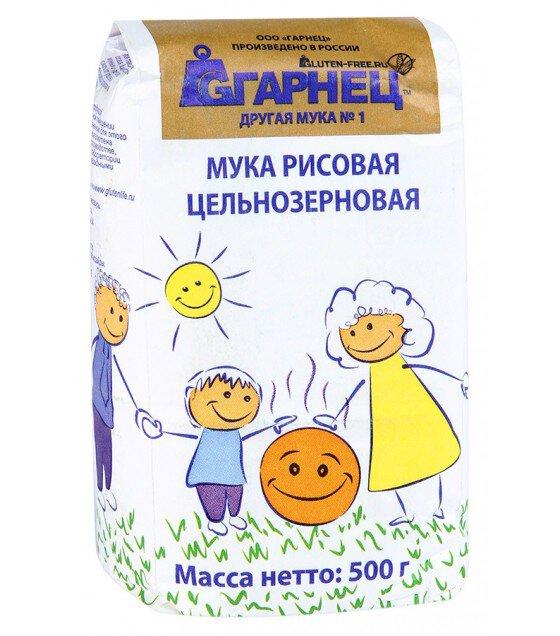 """Rice Flour """"Garnec"""" No Gluten - 500g (exp. 05.12.19)"""
