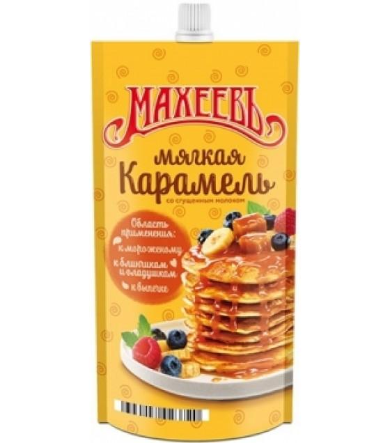 MAKHEEV Soft Caramel - 300g (exp. 01.08.20)