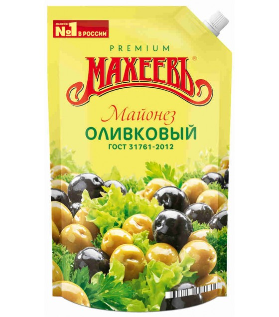 "MAKHEEV Mayonnaise ""With Olive Oil"" 67% - 400g (exp. 01.08.20)"