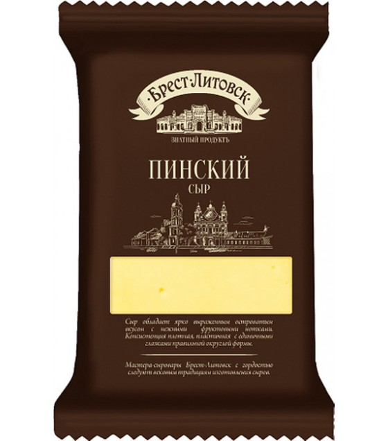 "SAVUSHKIN Cheese hard ""Brest-Litovsk pinskiy"" 48% fat (pieces) - 200g (exp. 30.06.20)"