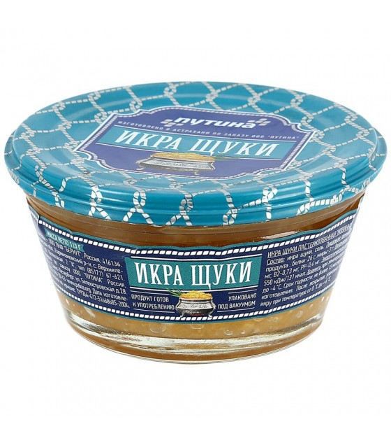 "Pike's Caviar ""Putina"" - 113g (exp. 31.06.19)"