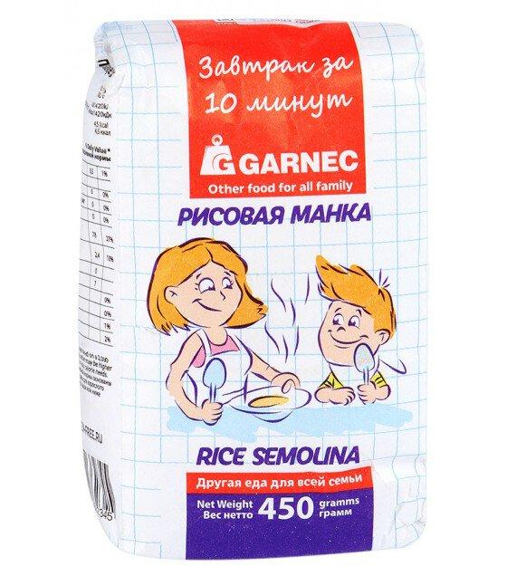"""Rice Semolina """"Garnec"""" No Gluten - 450g (exp. 14.02.20)"""