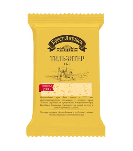 "SAVUSHKIN Cheese semi-hard ""Brest-Litovsk Tilsiter"" 45% fat (pieces) - 200g (best before 06.05.21)"
