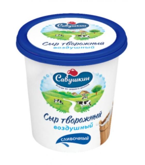 "SAVUSHKIN  Curd cheese ""Vozdushny"" creamy 60% fat (plastic cup) - 150g (best before 23.01.21)"