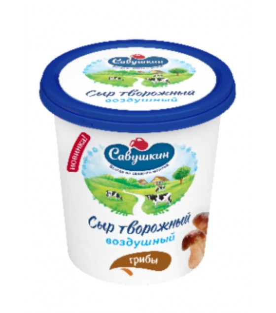 "SAVUSHKIN  Curd cheese ""Vozdushny"" with mushrooms 60%fat (plastic cup) - 150g (exp. 22.06.20)"