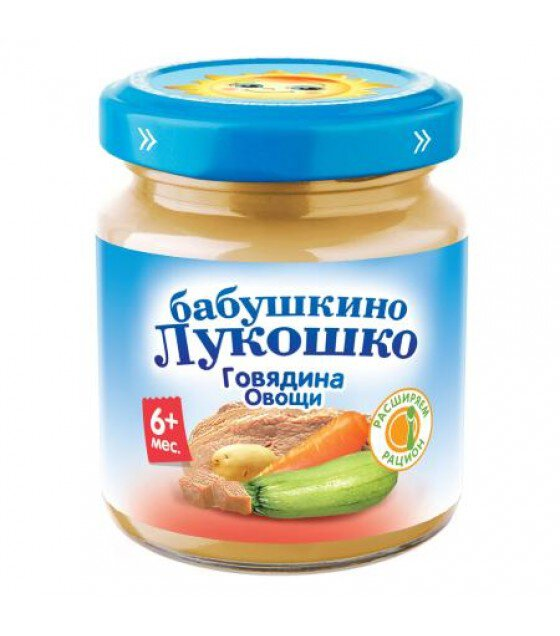 "Puree ""Babushkino Lukoshko"" Beef With Vegetables (from 6 months) - 100g (exp. 12.10.20)"