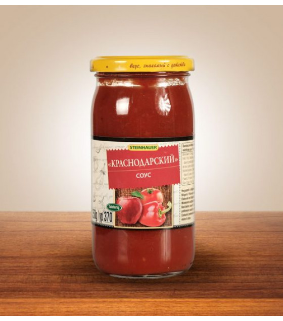 STEINHAUER Spicy Sauce with Apple and Paprika - 370g (best before 01.10.21)