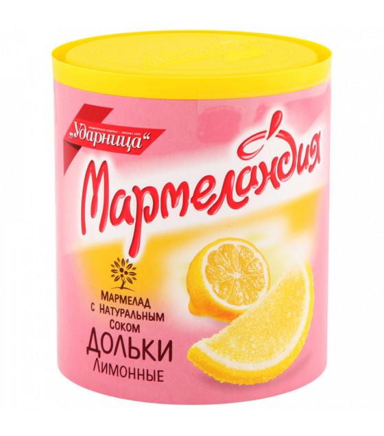 """UDARNITSA Fruit Jelly """"Little Lemon Segments"""" """"Marmelandya"""" - 250g (best before 25.12.21)"""