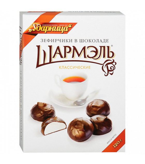 "UDARNITSA Zephyr Chocolate-Coated Marshmallows ""Little Zephyrs Classic"" ""Sharmel"" - 120g (best before 25.12.21)"