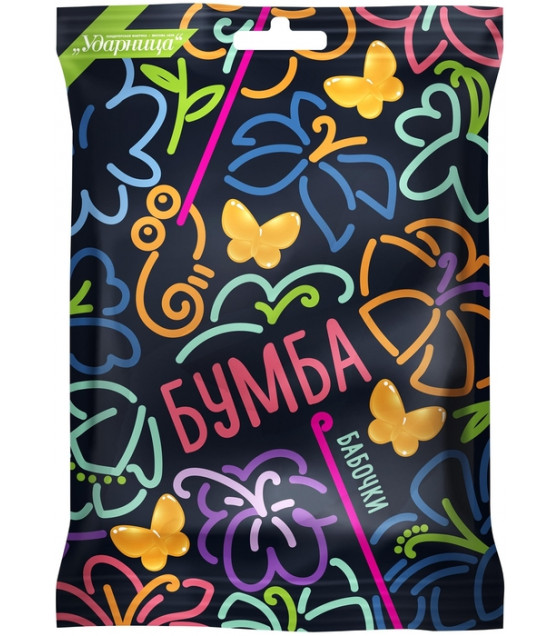 "UDARNITSA Marmelade Chewing ""Butterflies"" ""Bumba"" - 108g (best before 25.12.21)"