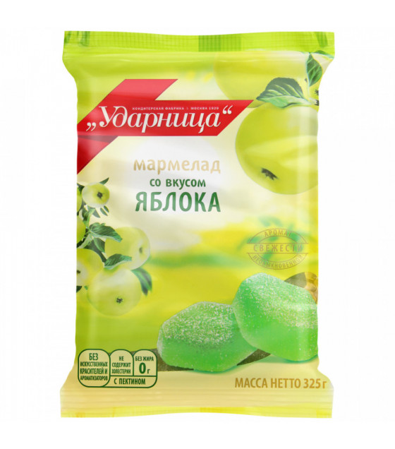 "UDARNITSA Gumdrops ""Apple-Flavored"" - 325g (best before 25.12.21)"