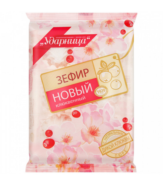 "UDARNITSA Zephyr Marshmallows ""New cranberry"" - 160g (best before 25.12.21)"