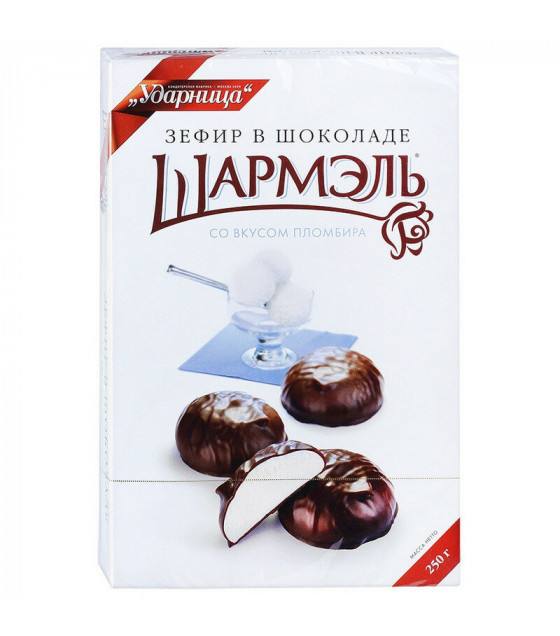 "UDARNITSA Zephyr Chocolate-Coated ""Plombir"" ""Sharmel"" - 250g (best before 25.12.21)"
