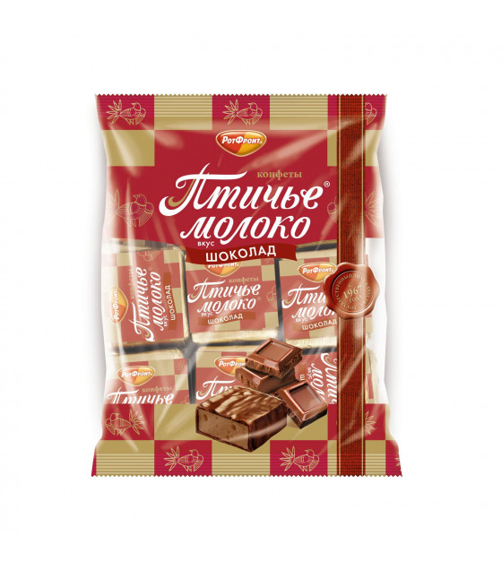 """Candies """"Ptichie Moloko"""" with chocolate flavour - 250g (exp. 22.04.19)"""