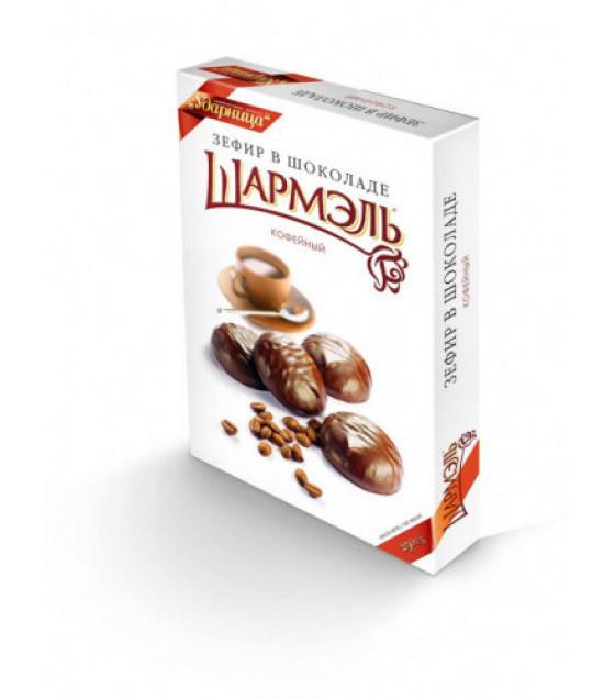 "UDARNITSA Zephyr Chocolate-Coated ""Coffee"" ""Sharmel"" - 250g (best before 25.12.21)"
