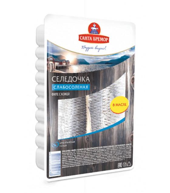 "SANTA BREMOR Slightly Salted Atlantic Herring Fillet on Skin ""Seledochka Slabosolenaya"" in oil - 500g (best before 28.12.21)"