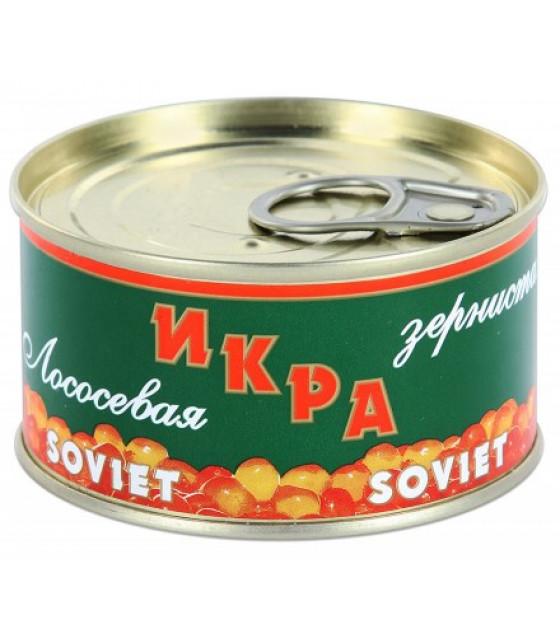 "SANTA BREMOR Humpback Salmon Caviar ""Soviet"" (Gorbusha) - 140g (best before 24.02.22)"