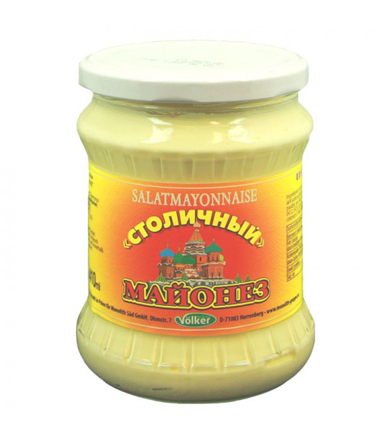 "VOLKER Mayonnaise ""Stolichnyi"" - 500g  (best before 04.02.22)"