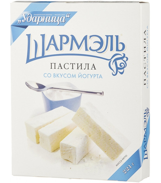 "UDARNITSA Pastila ""Yoghurt"" ""Sharmel"" - 221g (best before 25.12.21)"