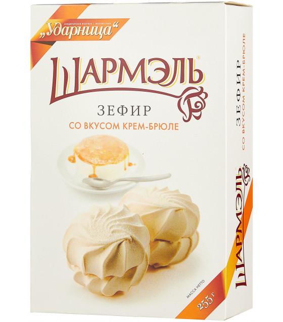 "UDARNITSA Zephyr Marshmallows ""Creme-Brulee-Flavored"" ""Sharmel"" - 255g (best before 25.12.21)"