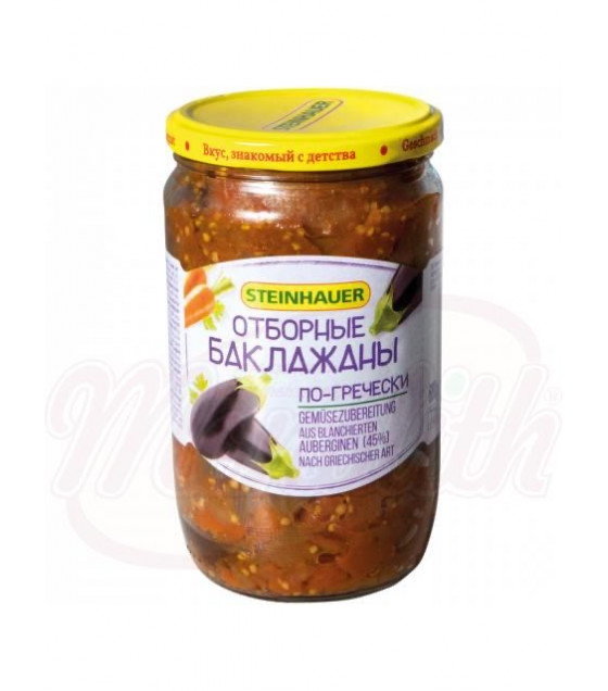 STEINHAUER Pickled Eggplants in Greek Style - 680g (best before 25.10.21)