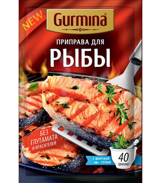 GURMINA Seasoning for Fish - 40g (best before 30.12.22)