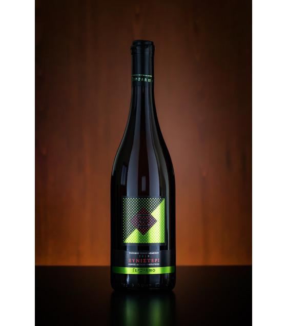 KTIMA GEROLEMO XYNISTERI White Semi Sweet Wine (Cyprus) 2019 - 0,75L