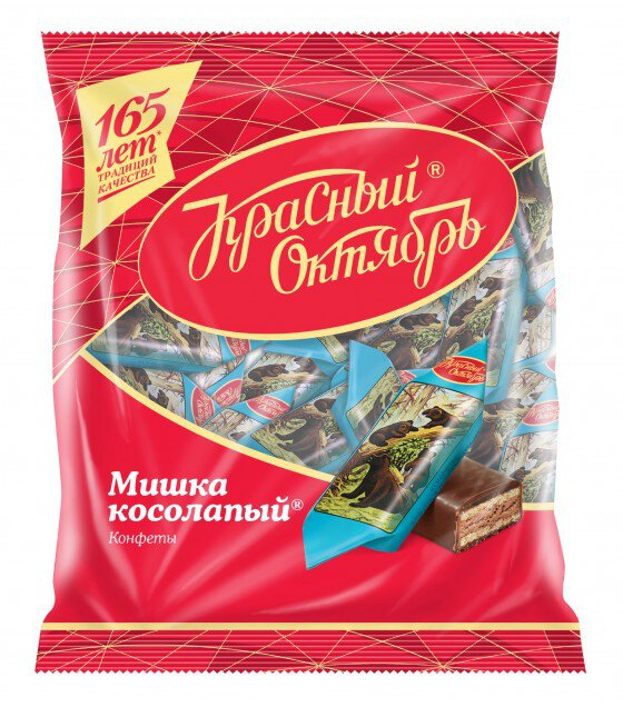"Candies ""Mishka Kosolapy"" - 200g (exp 02.11.18)"